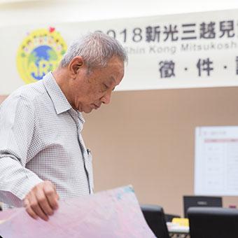 中華民國兒童美術教育學會 理事長