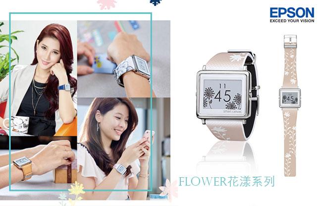 Smart Canvas 電子療癒系手錶