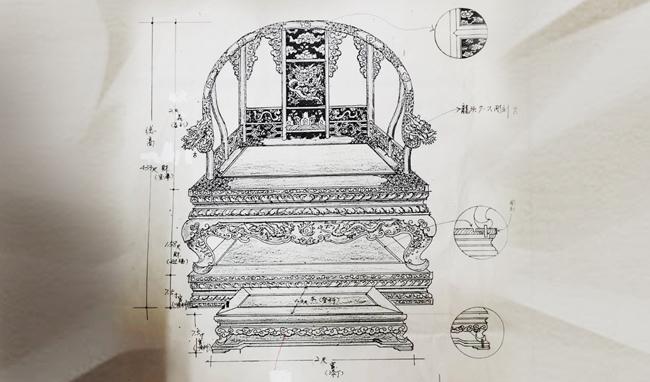 日本首里城「御王座」設計手稿