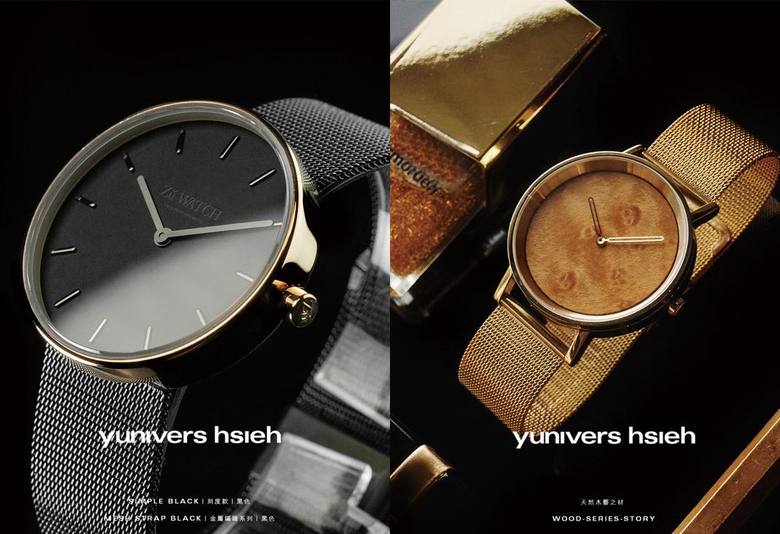 yunivers hsieh ®|訂製腕錶